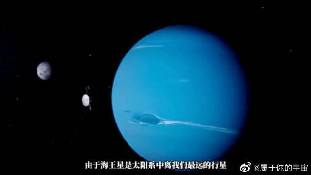 探索太空,海卫一是被海王星绑架的矮行星,太阳系最有趣的天体……