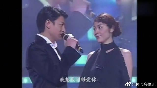 公主与王子合唱《我不够爱你》,男女对唱,深情动听