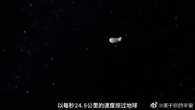 2019OK小行星有多可怕?就差那么一点,人类可能就毁灭了