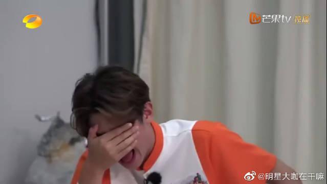 """王耀庆化身调酒师空中连环抛酒瓶~ """"舅舅""""故意留了个悬念……"""