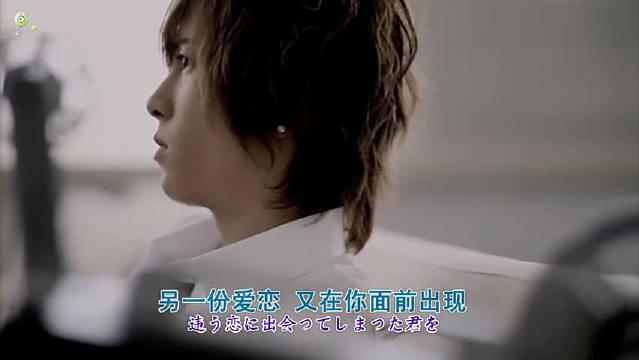 山下智久与17岁未成年高中女生模特酒店约会待了近8小时