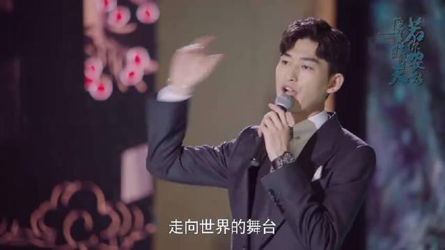 预告曝光,主演:张翰、徐璐、洪尧、王瑞子、王劲松、温峥嵘等