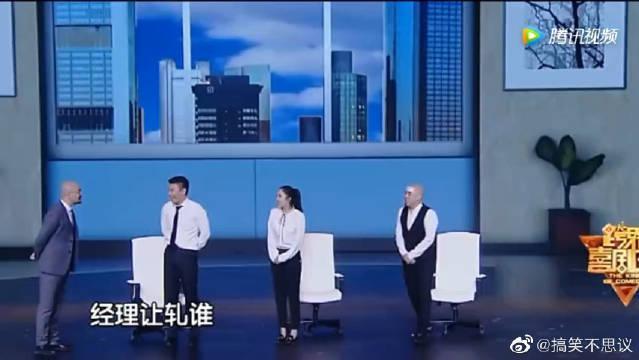 《跨界喜剧王2》王博文同事为讨领导高兴……