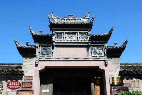 藏在浙江中的清朝四合院是宜宾官员的故居,距前童古镇1.3公里