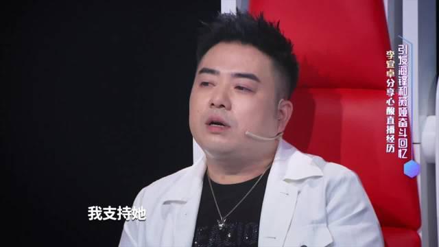 霸道总裁@谦寻-董海锋 竟然因为心疼@薇娅viyaaa ……