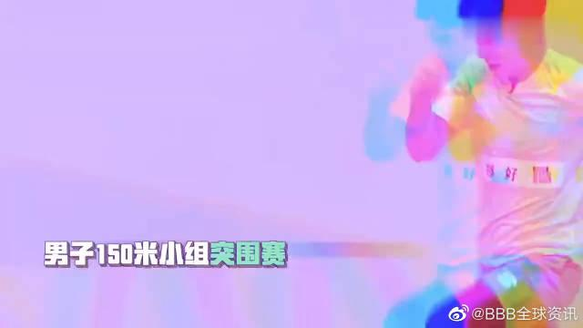 《超新星运动会3》姚琛来啦!