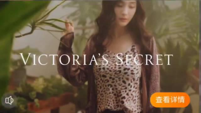 深夜福利~维密tb上的@杨幂 广告大片 花漾蕾丝豹纹拼接……