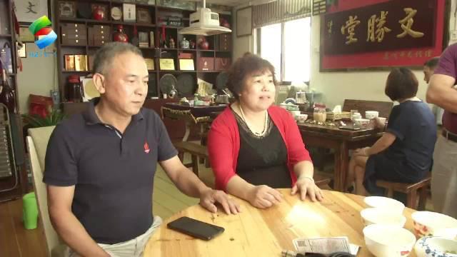 """在惠州 西湖边这家金店""""以旧换新""""……"""