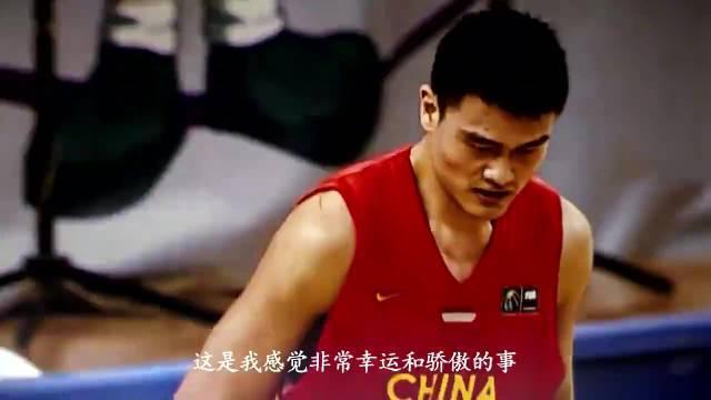 经典回顾:重返亚洲之巅!中国男篮2015亚锦赛纪录片《救赎》
