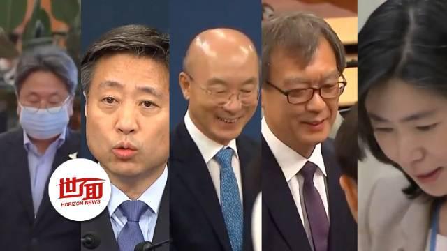 文在寅执政以来首次:青瓦台高级官员集体辞职
