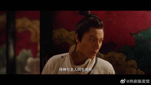 主演新电影《侍神令》预告来了! 剧情高能不断……