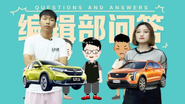 视频:二手本田CRV怎么选? CX5和锐际谁更好? 冒险家和XT4推荐谁?