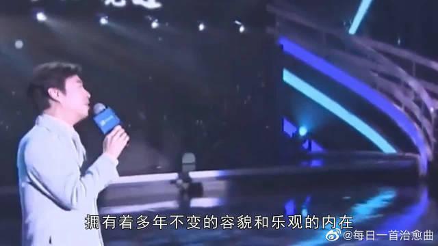 """费玉清:要不是忘词了,都以为我在假唱!一开口莫文蔚听""""醉""""了"""