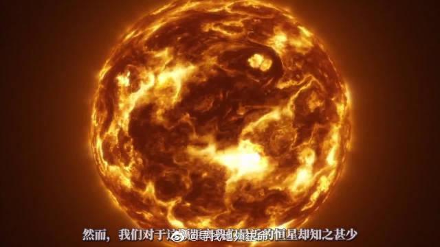 距离太阳2400万公里处,帕克探测器发现了太阳风不得了的大秘密