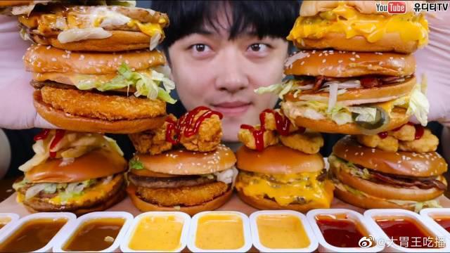 麦当劳新品巨无霸汉堡&Triple芝士汉堡吃播!