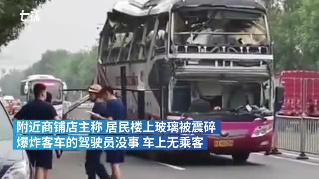 济南一客车发生爆炸,目击者:车上仅有司机,震碎居民楼玻璃
