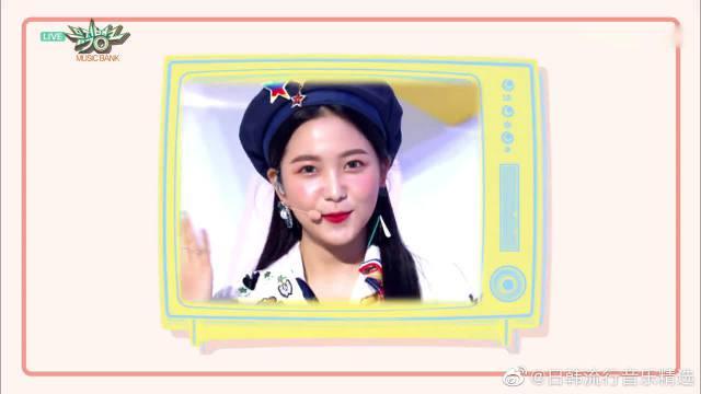 音乐银行:裴珠泫神仙颜值 Red Velvet《Power Up》……