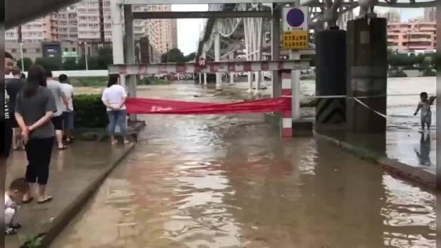 海报视频丨枣庄发布暴雨红色预警!滕州降水量超200毫米……