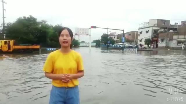 全媒体记者张海洋报道