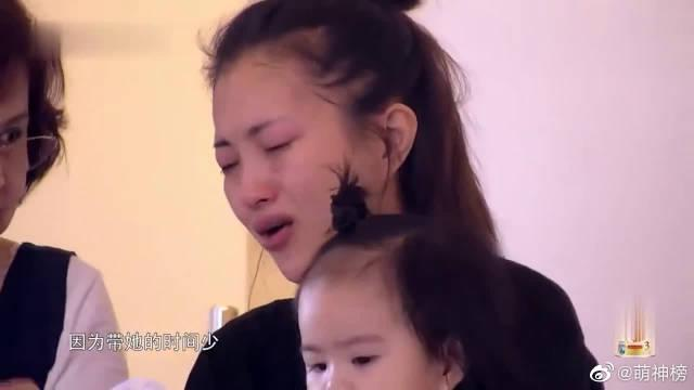 包文婧和婆婆起争执, 委屈大哭,怀里的饺子好懂事!