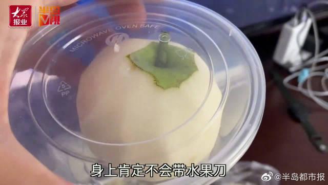 隔离日记③:四菜一汤,这个梨最贴心……
