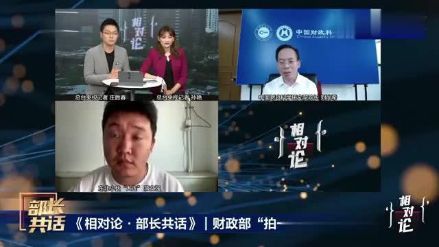 相对论丨刘尚希:打铁还需自身硬 小微企业自身能力要和国家扶持政策形成合力