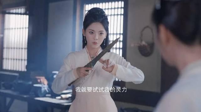 《且听凤鸣》定档8.10,废柴少女杨超越的爆笑修仙路