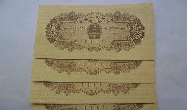 1分纸币报价16000元,就是这个特征,你能找到吗?