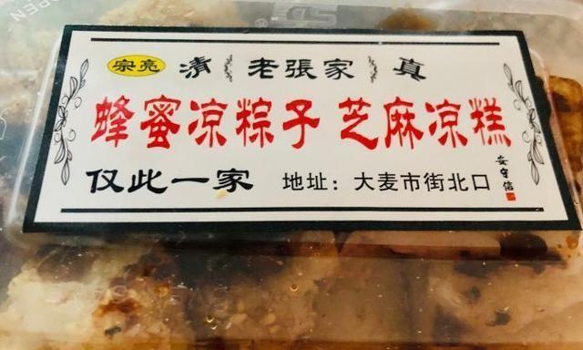 西安大爷路边卖40年特色小吃,别人10元他家卖15,成都郑州都来抢