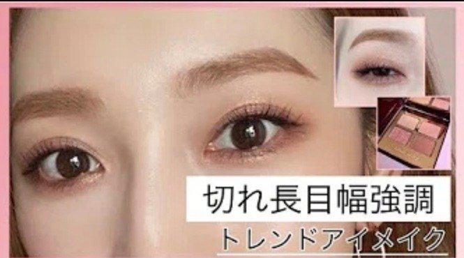 「 日系杂志风香槟棕眼妆教程🍂 」 CR.陽香HARUKA
