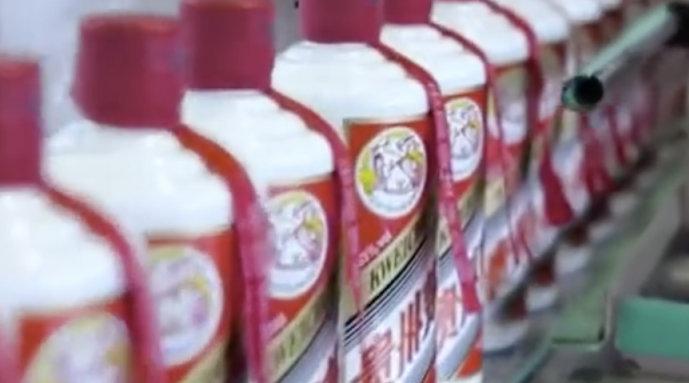 贵州全省茅台酒经销商被监管部门约谈:全不得加价销售