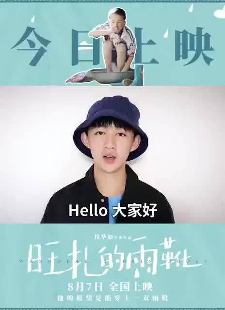"""""""朱朝阳""""@荣梓杉 按头安利👟 正在热映☔️ 愿所有少年都拥有一"""