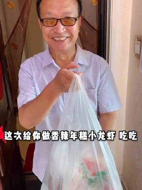 乔家父子深夜大排档之香辣年糕炒小龙虾……