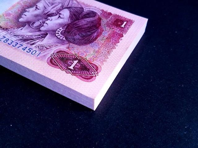 以前用的1元纸币报价4800元,就是这个特征,谁能找到?