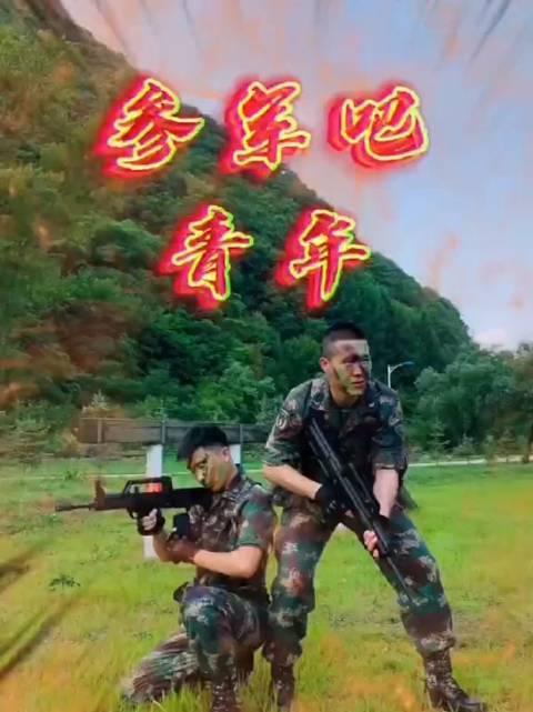 超火变装大合集邀你加入火箭军(路院超、王思林、马尉涵、赵武安)