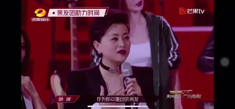 杨澜评价每位姐姐,十分真诚
