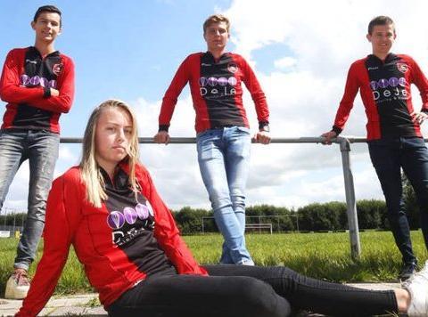 女权先锋!荷兰足协允许女球员参加男足一队比赛
