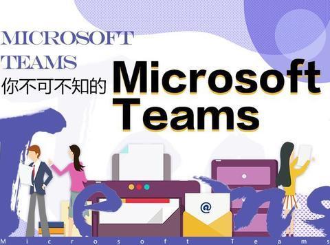 Slack对标Microsoft Teams,协同软件上演蛇象之争