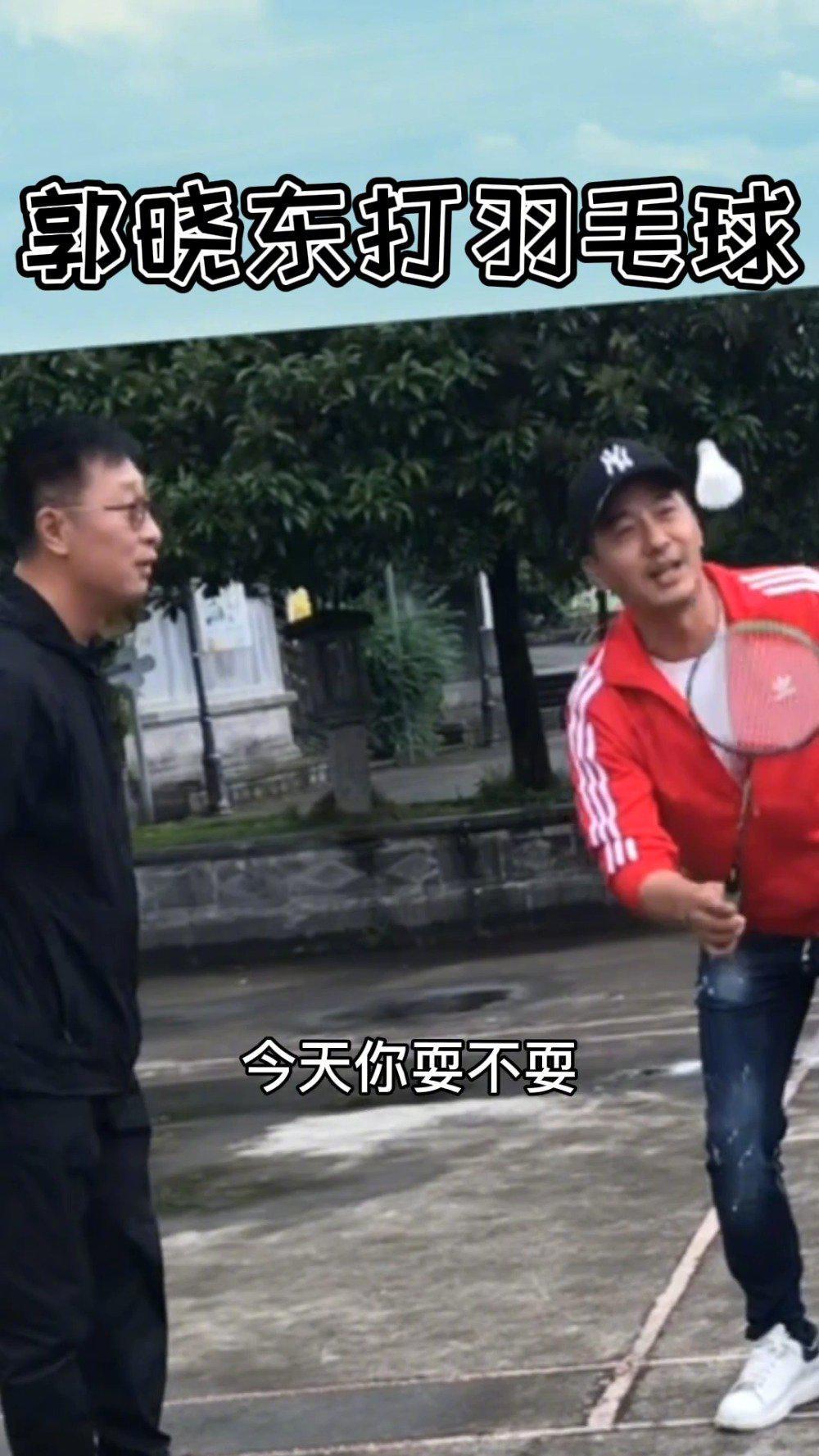 拍摄间隙,@演员郭晓东 和云南腾冲的朋友一起互动打羽毛球……