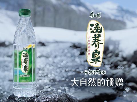 康师傅x《舌尖》团队解锁世外好水:涵养泉如何升维走花路