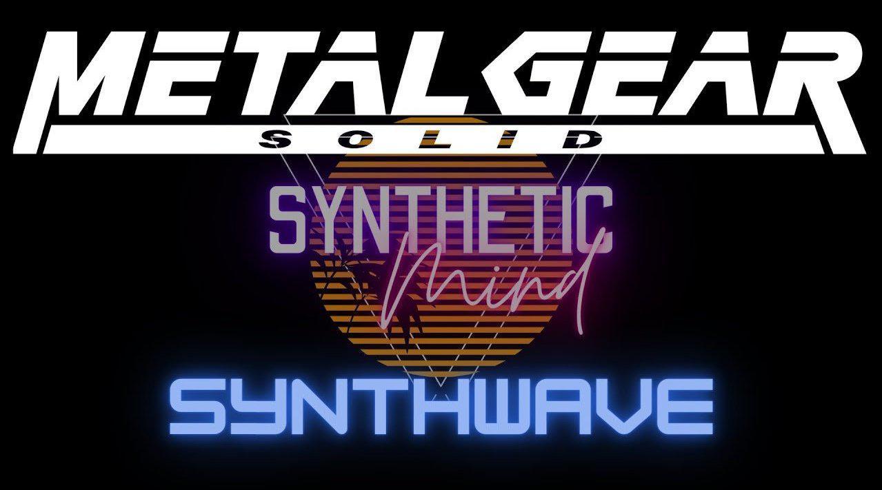 合成波风格的《合金装备2》主题曲 (YouTube:Synthetic Mind)