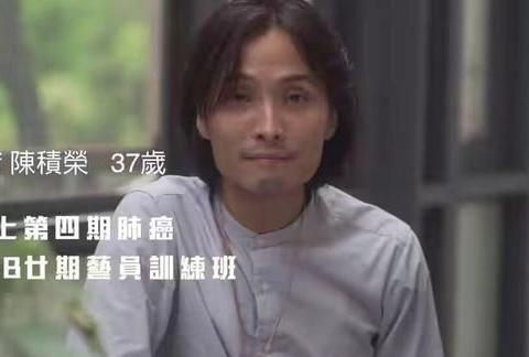 肺癌4期!37岁香港男演员当场崩溃:2020,好好活着