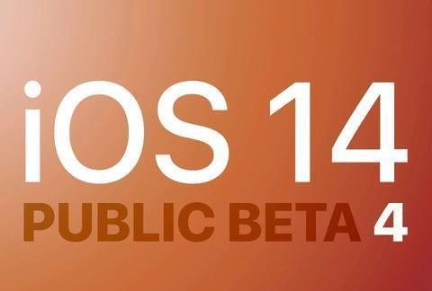 iOS14新公测版推出丨苹果禁止云游戏应用丨iPhone12屏幕组件曝光