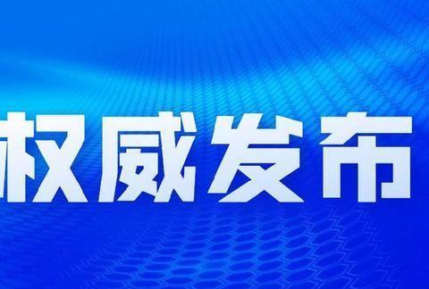 响水县县城义务教育部分学校和陈家港镇小学施教区划分调整方案镇