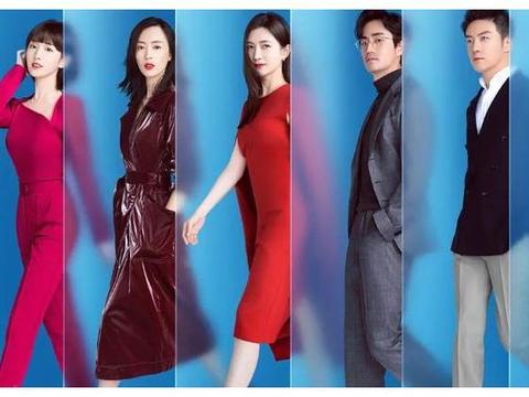 男版《三十而已》晒演员海报,张翰王晓晨强强联手,热播剧没跑了