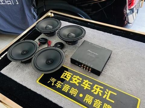 传祺GS8汽车音响改装意大利史泰格喇叭/先锋DSP功放