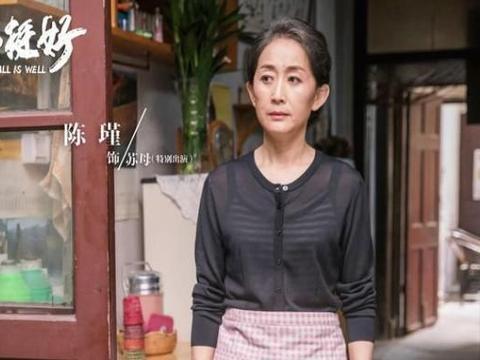 《都挺好》饰演明玉的母亲的演员,56年都没有谈过恋爱