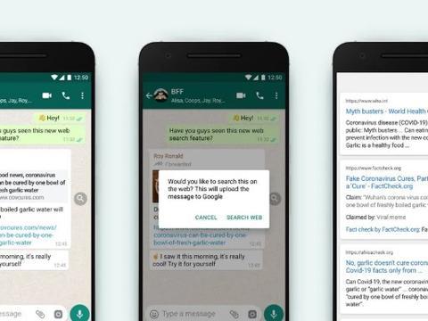 WhatsApp打击假新闻:现在可反向搜索转发的消息