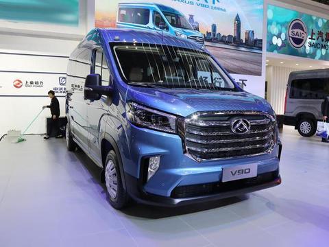 上汽大通MAXUS V90智达系列新车型上市 售20.96万起
