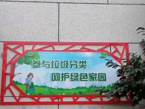 马山镇垃圾分类办入户开展垃圾分类宣传、收集活动